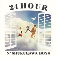 N'夙川BOYS、メジャー1stフル・アルバム発売決定!