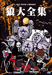 MAN WITH A MISSION、ハロウィン・イベント開催決定!