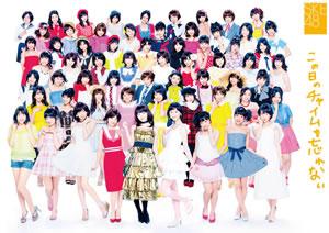 SKE48、アルバム発売記念イベント〈特別授業〉の詳細が判明!