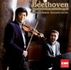 樫本大進がベートーヴェンのヴァイオリン・ソナタ全集録音をスタート! CDリリース・コンベンションご招待も!
