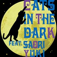 """新レーベル「ビオトープ」第2弾リリースは""""Cats in the dark feat. 由紀さおり""""!"""