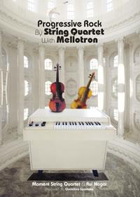 """〈空想音楽博物館〉発、プログレの名曲を""""弦楽器とメロトロン""""で録音したカヴァー作が発売"""