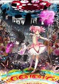 『魔法少女まどか☆マギカ』劇場版公開記念、Kalafinaのスタジオ・ライヴをニコ生中継!