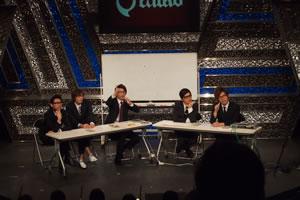 jealkbについて議論する、ファンとのサミットが開催