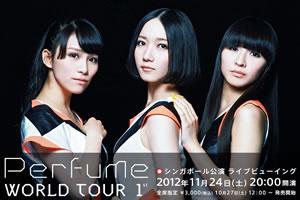 Perfume、シンガポール公演のライブビューイングが決定! 映画館で同時生中継