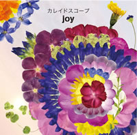『エウレカセブンAO』EDテーマでデビューしたjoy、アルバム『カレイドスコープ』は11月登場