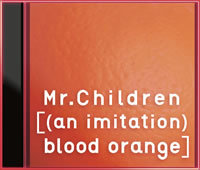 Mr.Children新作『[(an imitation)blood orange]』の全貌が明らかに