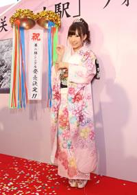 岩佐美咲「無人駅」フォトコンテスト授賞式を開催、来年1月には第2弾シングルも!