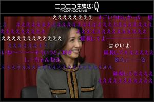 工藤静香がニコ生初登場「私もニコニコのメンバーになります!」と宣言!