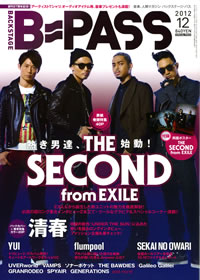 """""""THE SECOND from EXILE""""を大特集! 『BACKSTAGE PASS』12月号発売!"""