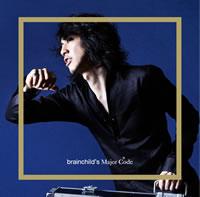元イエモン菊地英昭によるbrainchild'sが新作『Major Code』を発表! 先行配信&ツアーも決定