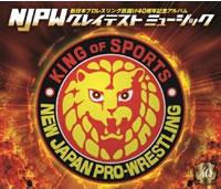 新日本プロレス〈WRESTLE KINGDOM 7〉がUstで有料配信!