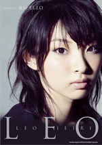 """2012年を代表するアーティスト""""家入レオ""""、1stアルバムのバンド・スコアが登場!"""