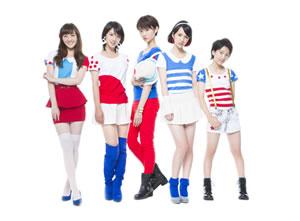 bump.yの新曲「COSMOの瞳」が松山メアリ主演ドラマの主題歌に決定!