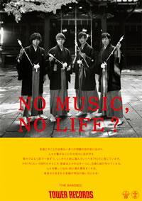 THE BAWDIESが袴姿を披露、タワレコ「NO MUSIC, NO LIFE?」ポスターに登場
