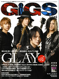 GLAYの2013年を浮き彫りに! 『GiGS』2月号発売!