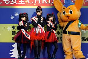 BABYMETAL「飛び出し、ダメ、ゼッタイ!!」渋谷駅前で交通安全キャンペーン!