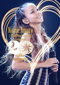 安室奈美恵、20周年ドーム・ツアーがDVD化! ゴールドディスク大賞では配信セールス部門で初受賞