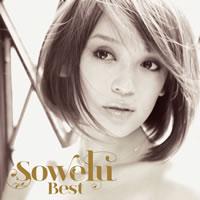 活動休止中のSoweluがベスト・アルバムを発表