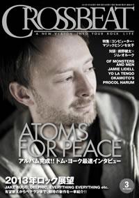 トム・ヨーク最速インタビュー掲載、『CROSSBEAT』最新号発売!