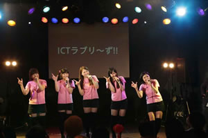 """はっぴー超じぇねレ〜ションから""""ICTラブリ〜ず!!""""が4月デビュー"""