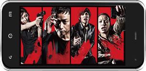 「UULA」オリジナル・ドラマ第一弾は、椎名桔平が主演『RETURN』! 主題歌はm-flo