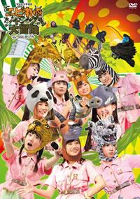 私立恵比寿中学『ジャングル大冒険』のジャケット・アートワークを公開! ライブ・ビューイングも開催!