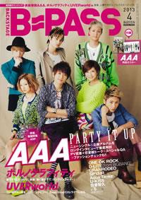 AAAを40ページに渡り大特集! 『BACKSTAGE PASS』4月号発売