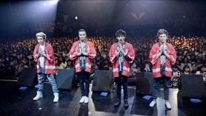 ワン・ダイレクション、ワールド・ツアー〈TAKE ME HOME TOUR 2013〉がスタート!