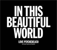 LOVE PSYCHEDELICO、3年ぶりの全国ツアーには世界的パーカッショニストのレニー・カストロが参加