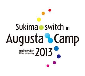 スキマスイッチがプロデュース! 〈Augusta Camp〉開催決定