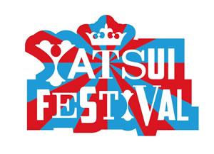 DJやついいちろう〈YATSUI FESTIVAL 2013〉開催決定!