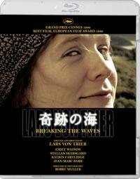 デヴィッド・ボウイ「火星での生活」をフィーチャーした『奇跡の海』が初Blu-ray化