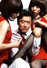 桑田佳祐、シングル&ライヴ映像作が発売! YouTubeでは『最高の離婚』ED映像も公開