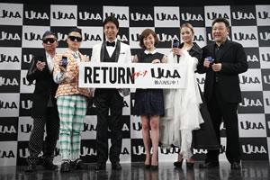 椎名桔平、m-floも登場、「UULA」第1弾ドラマ『RETURN』配信記念イベント開催!
