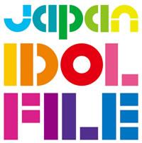 ローカル・アイドル70組が大集合! T-PaletteからCD5枚組『JAPAN IDOL FILE』発売!
