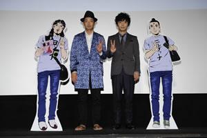 森山未來&星野 源が劇場に降臨! アニメ映画『聖☆おにいさん』完成披露試写開催