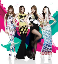 2NE1、ウィル・アイ・アムの最新作に参加!