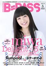 miwaを表紙巻頭30ページで大特集! 『BACKSTAGE PASS』6月号発売