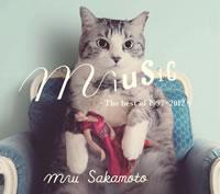 坂本美雨の初ベスト、猫好きにはたまらないアートワークが公開!
