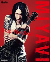MIYAVIの流儀に迫る、DVD付きアーティスト・ブックが発売決定!