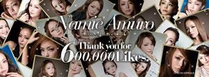 """安室奈美恵、facebook""""いいね!""""60万突破記念! カバー画像アプリを公開"""
