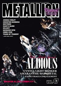 表紙はALDIOUS! 『METALLION』のガールズ・メタル・アーティスト特集号第2弾が登場