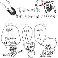 "NHK-FM『坂本龍一 ニューイヤー・スペシャル』2013年の""スーパーセッション編""がCD化"