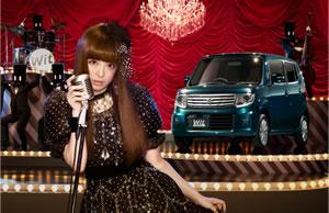 きゃりーぱみゅぱみゅ出演、SUZUKI「Wit(ウィット)」新CMで「おとななこども」がオンエア