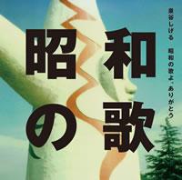 泉谷しげる『昭和の歌よ、ありがとう』をライヴで再現、本日『オールナイトニッポンGOLD』登場