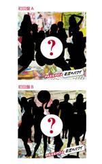 PASSPO☆「妄想のハワイ」に隠された秘密! TOWER RECORDS CAFEとのコラボも決定