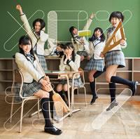 HKT48新曲「メロンジュース」のミュージック・ビデオが公開
