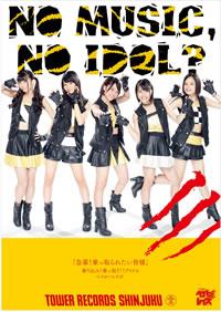 ベイビーレイズ、タワレコ新宿店のアイドル企画「NO MUSIC, NO IDOL?」に初登場