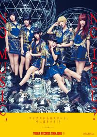 でんぱ組.inc、タワレコ新宿店のアイドル企画「NO MUSIC, NO IDOL?」に登場
